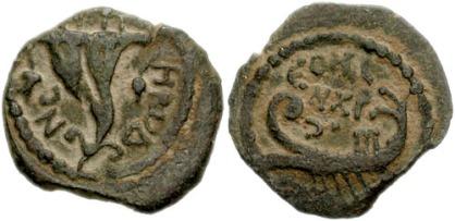 Monedas del reinado de Arquelao
