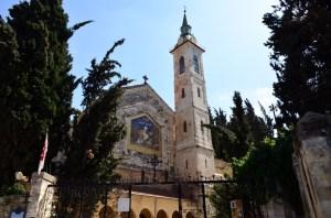 Iglesia Visitacion, Ain Karim