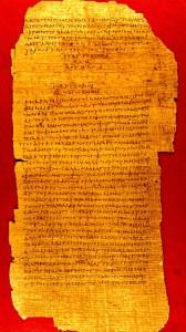 papiro-75