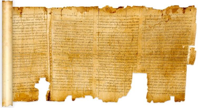 Dónde Están Los Ejemplares Más Antiguos De Los Textos Bíblicos Escritura Sagrada